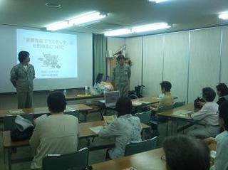 ゴミ分別学習会.JPG