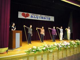 セラバンド体操サークル.JPG