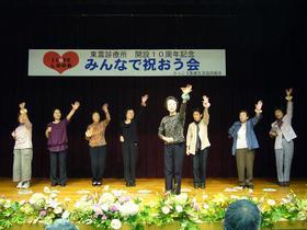 中央支部:365歩のマーチに合わせて「いきいき体操」.JPG