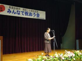 来賓挨拶:春日野ふれあいのまちづくり 委員長 佐々木チエ子様.JPG