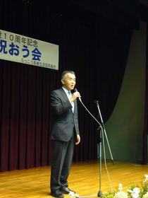 来賓挨拶:神戸高齢者総合ケアセンター 真愛 施設長 出上 俊一様.JPG