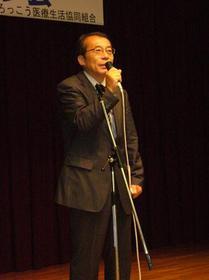 粟原富夫さんによる主催者あいさつ�A.JPG
