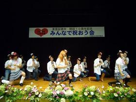 職員によるAKB48�@.JPG