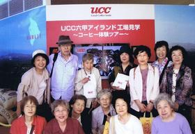 UCCコーヒー工場見学.JPG