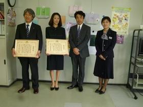2013.4.23「感謝状・授与式」�@P1060856.JPG